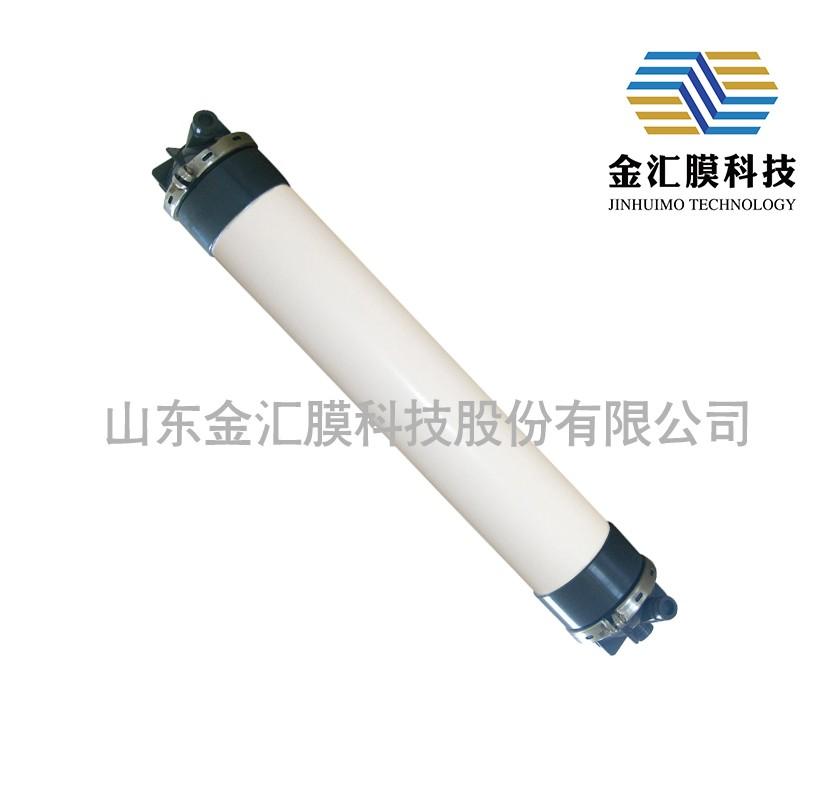 UF-250內压式纤维超滤膜