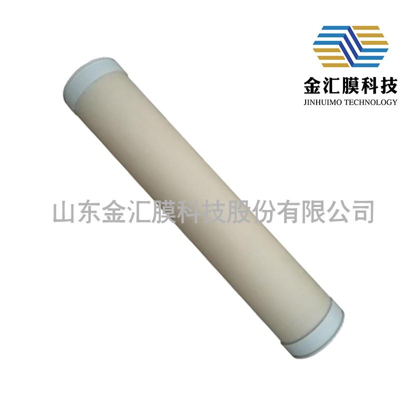 UF-8040內压式纤维超滤膜